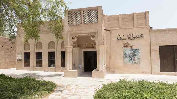 Photo of Majlis Gallery