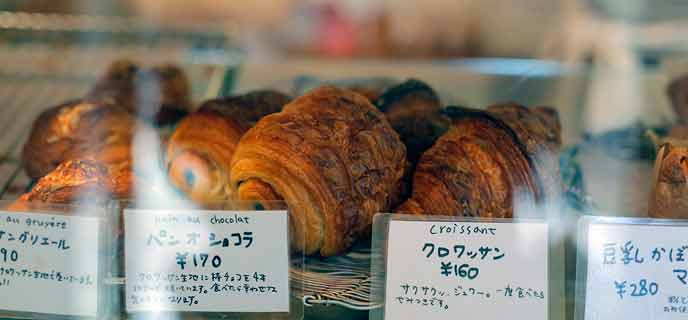 Photo of Katane Bakery